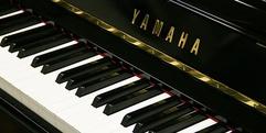 写真:静岡で中古ピアノをお探しの方必見!②|SBS通り店