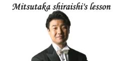 写真:白石光隆さんコンサートレポートと次回マスタークラスレッスンのご案内|SBS通り店