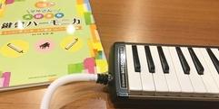 写真:松田昌さんの鍵盤ハーモニカ講座レポート② SBS通り店