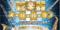 写真:吹奏楽部員さん応援!管楽器スーパーバーゲンin静岡開催!!|SBS通り店