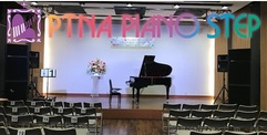 写真:ピティナ・ピアノ・ステップ「静岡地区」開催しました!|SBS通り店