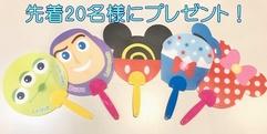 写真:ディズニー楽譜購入でキャラクターうちわもらえる!|SBS通り店