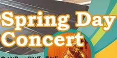 写真:先生のガチ演奏が聴ける⁉ウィンターコンサート開催♪ おとサロンSBS通り