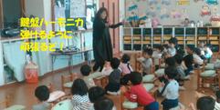 写真:駿河区の幼稚園で鍵盤ハーモニカ講習会行いました。 SBS通り店