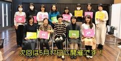 写真:ミュージックキーオリジナル!導入期からのピアノ指導法セミナー SBS通り店