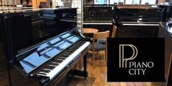 写真:ヤマハ中古ピアノ「U3H」「U3M」「U3A」のご紹介!|SBS通り店