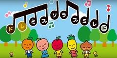 写真:ヤマハ音楽教室4月の無料体験レッスンについて|おとサロンSBS通り