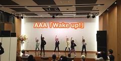 写真:avexダンス教室定期発表会、開催♪ おとサロンSBS通り
