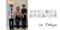 写真:「次世代と繋がる自作自演の世界1」ヤマハ生が出演!|SBS通り店
