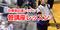 写真:部活動応援レッスン[トランペット・フルート・サックス・クラリネット] おとサロン清水春日