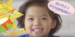 写真:3歳児さん無料体験レッスン受付中♪ おとサロン清水春日・おとサロンSBS通り
