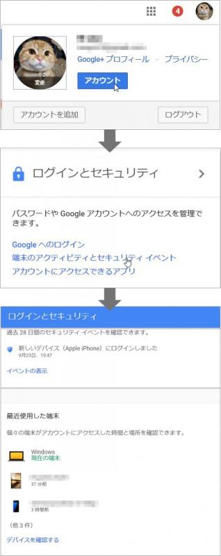 gmail01.jpg