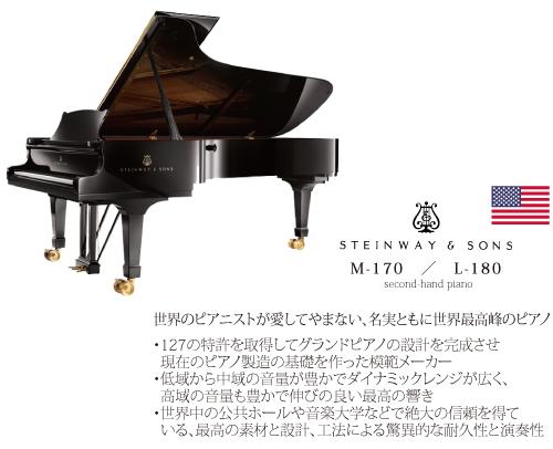 m-170 l-180.jpg