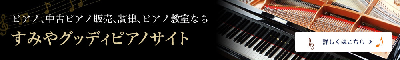 piano sight.png